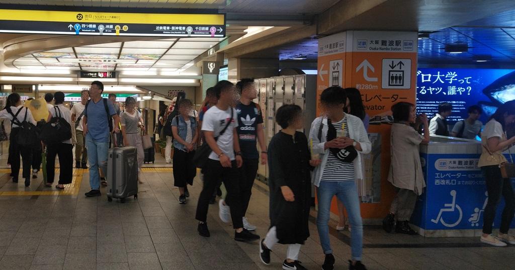 大阪難波から四つ橋線1