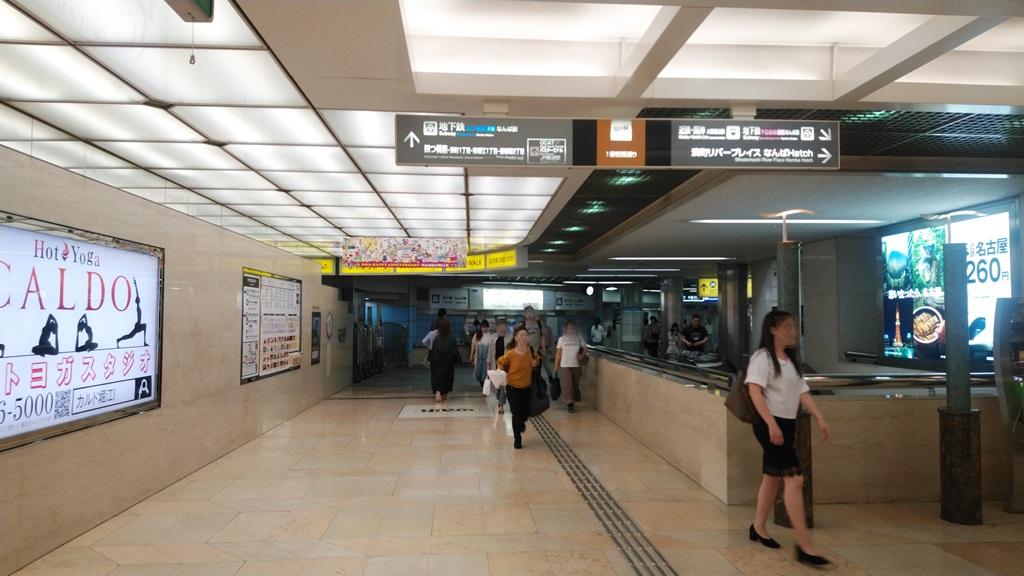 大阪難波から四つ橋線3