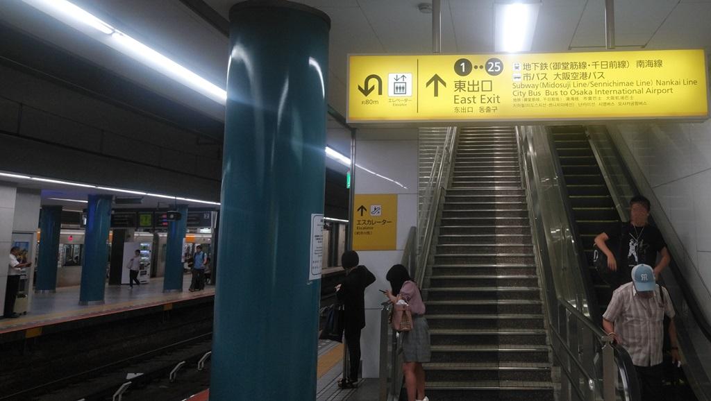 大阪難波出口へ1