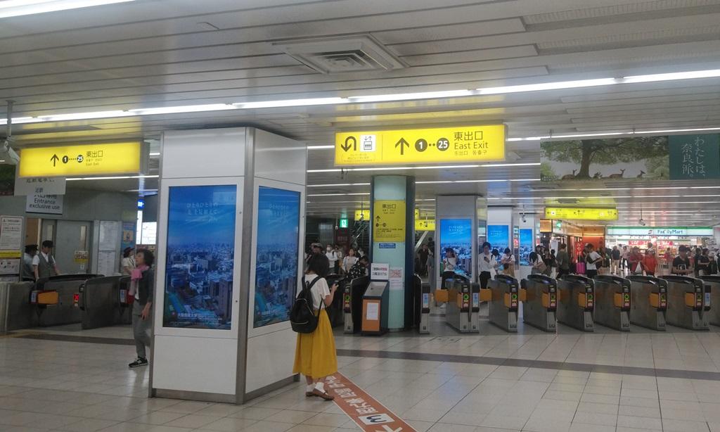 大阪難波出口へ2