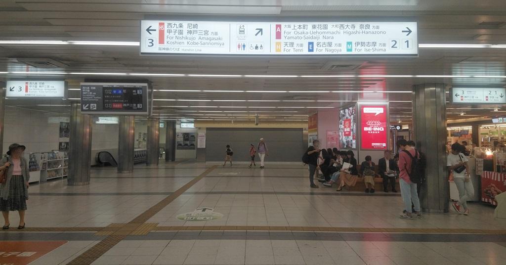 大阪難波駅構内2