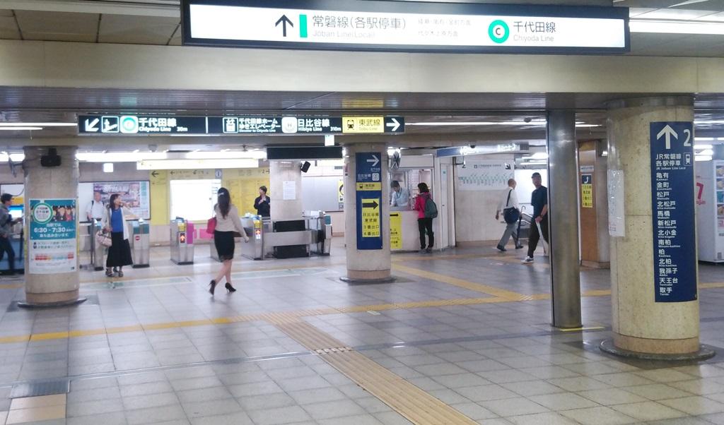 常磐線から千代田線2