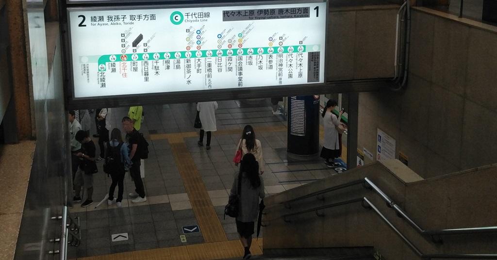 常磐線から千代田線3