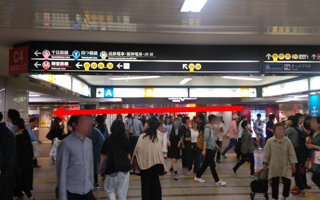 御堂筋線から大阪難波2