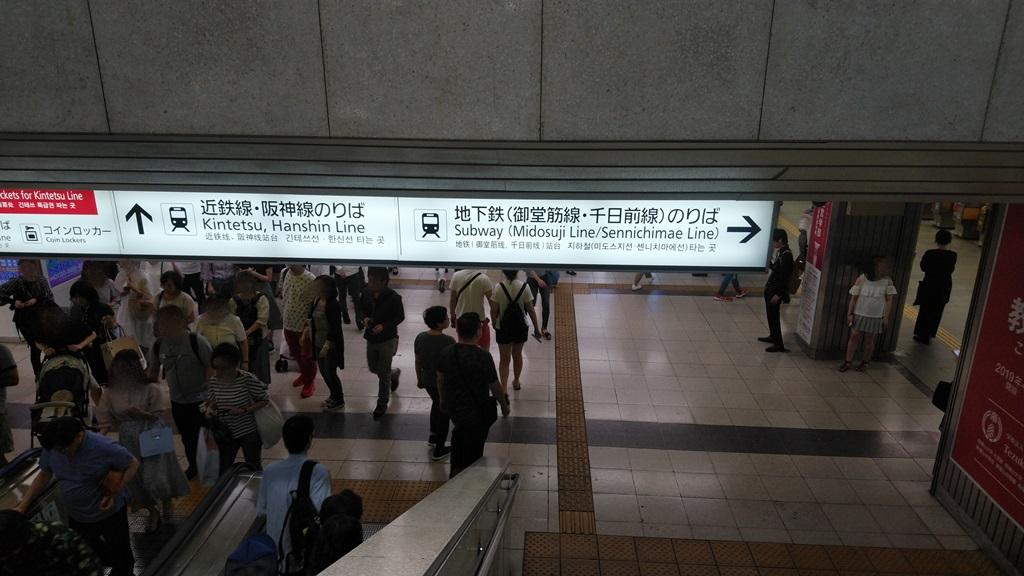 御堂筋線から大阪難波4