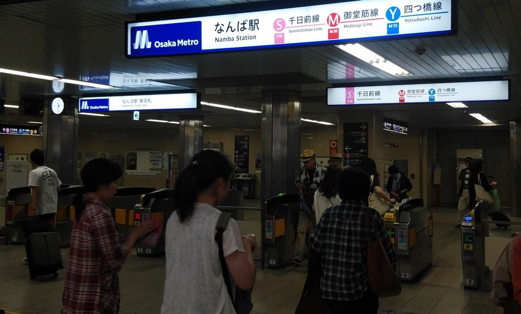 御堂筋線から大阪難波5