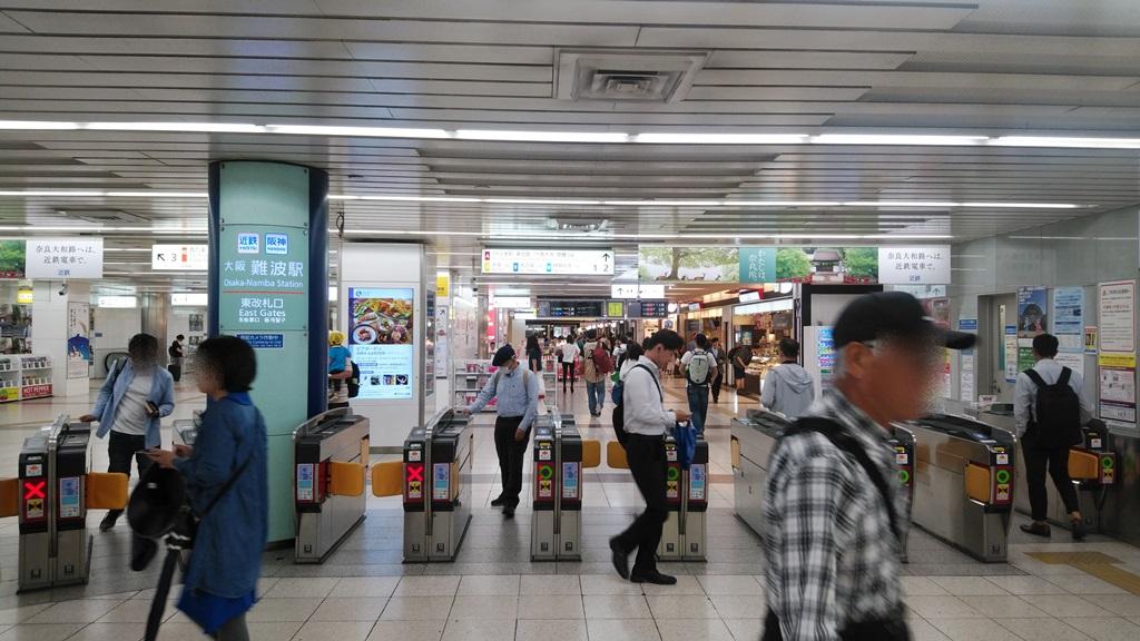 御堂筋線から大阪難波6