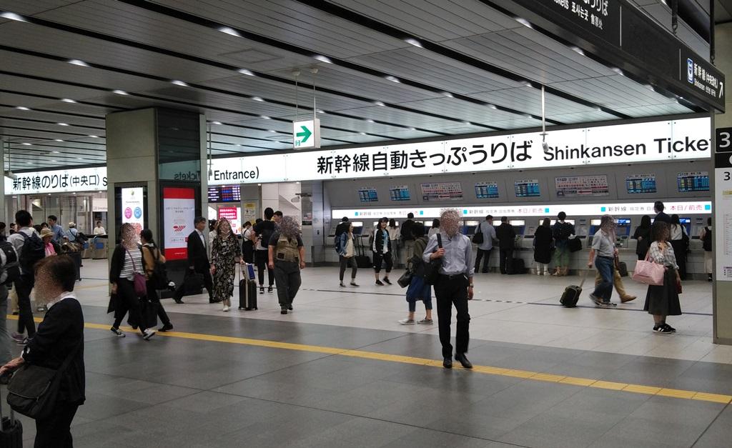 御堂筋線から新幹線6