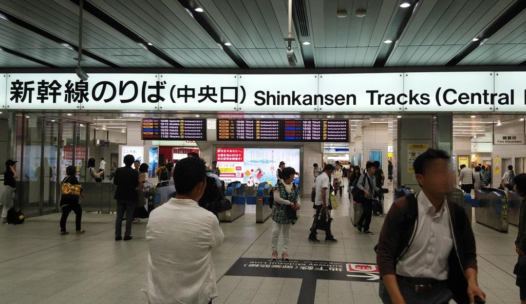 御堂筋線から新幹線7