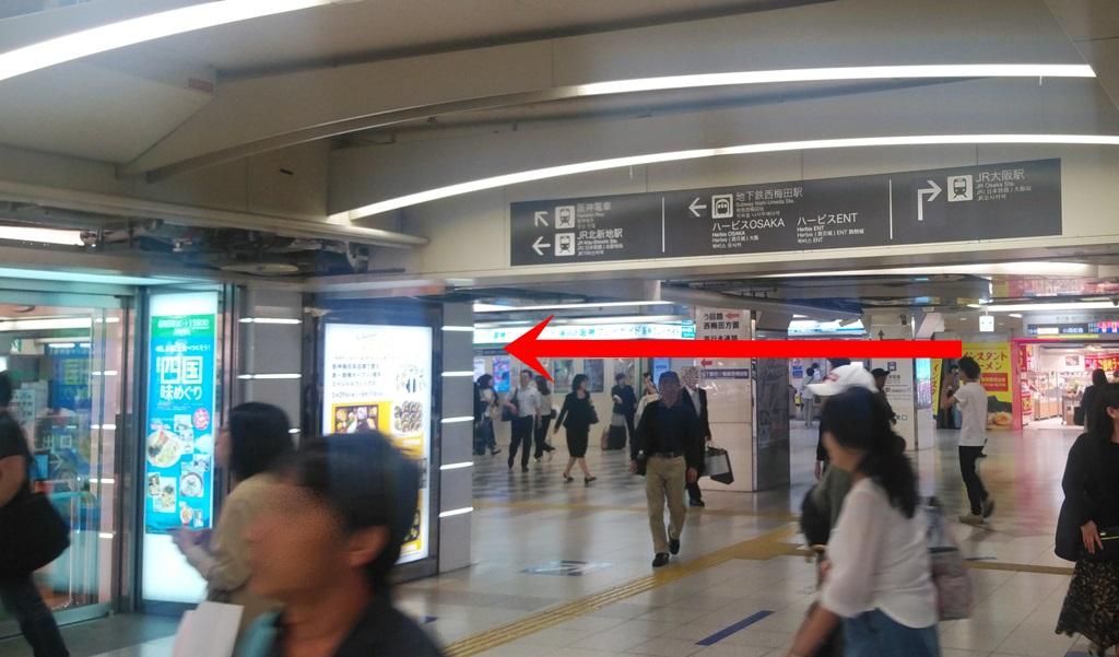 御堂筋線から西梅田3