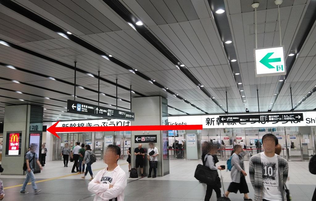 新幹線から御堂筋線5