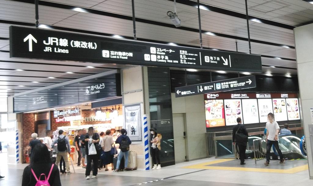 新幹線から御堂筋線6