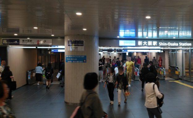 新幹線から御堂筋線9
