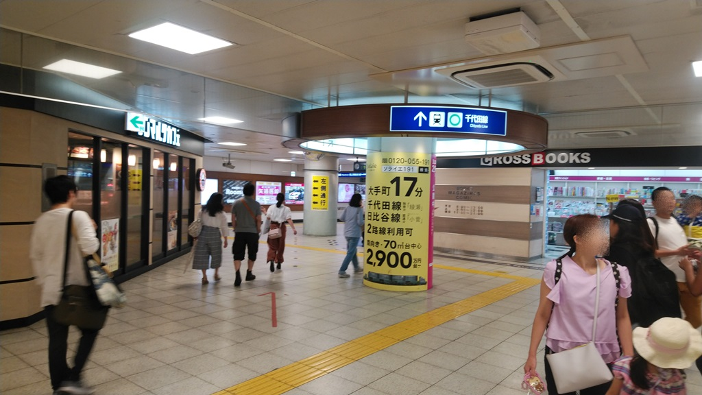日比谷線から千代田線南3