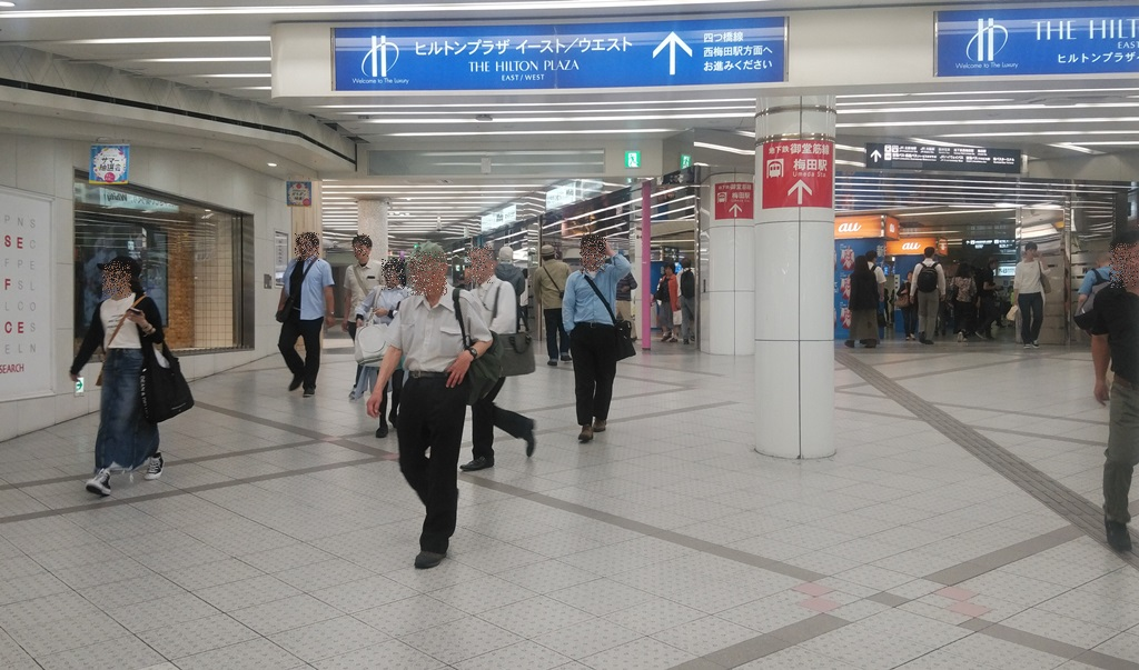 東梅田から阪神2