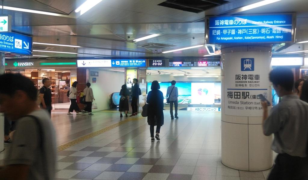 東梅田から阪神4