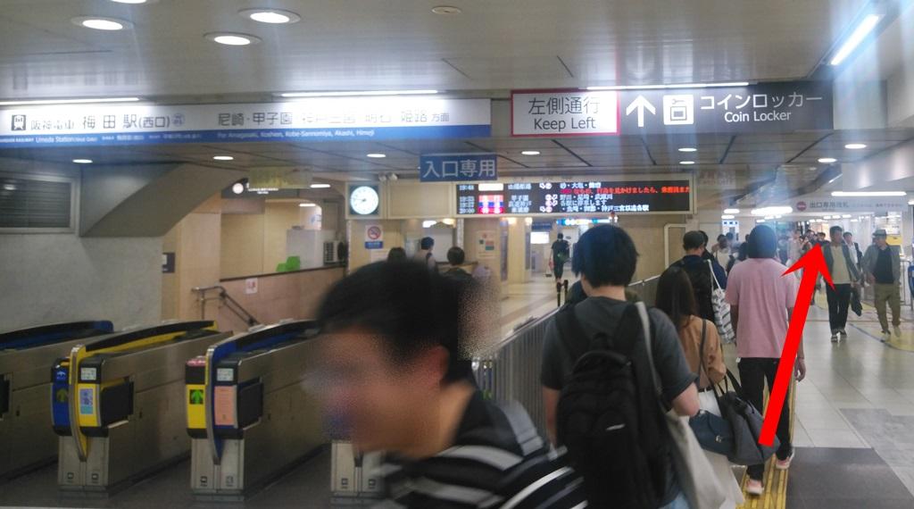 西梅田から御堂筋線1