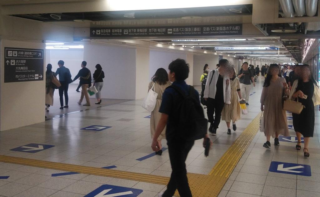 西梅田から御堂筋線3