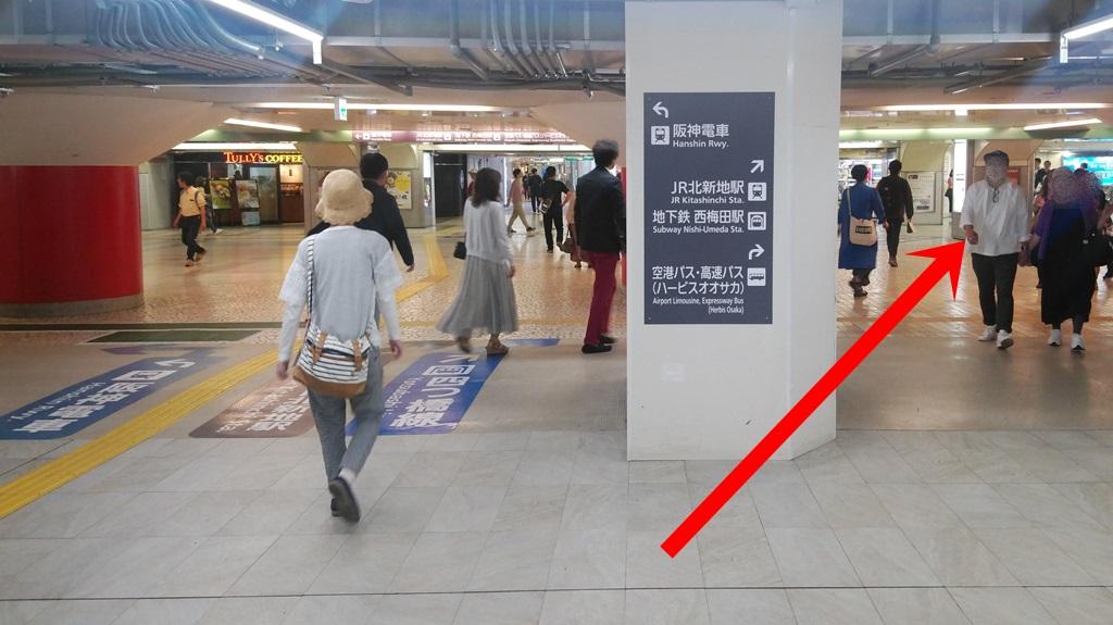 JRから西梅田
