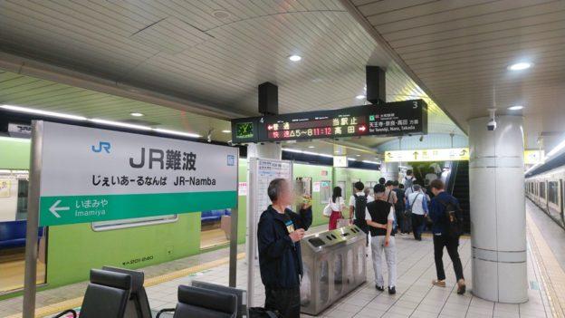 JR難波から四つ橋線1