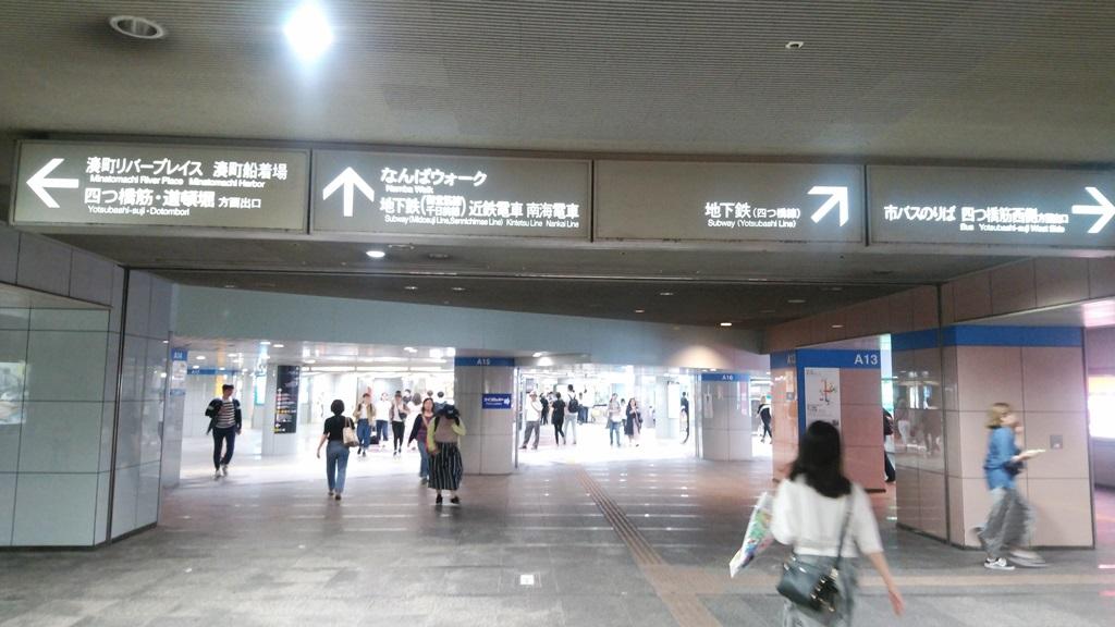 JR難波から四つ橋線7