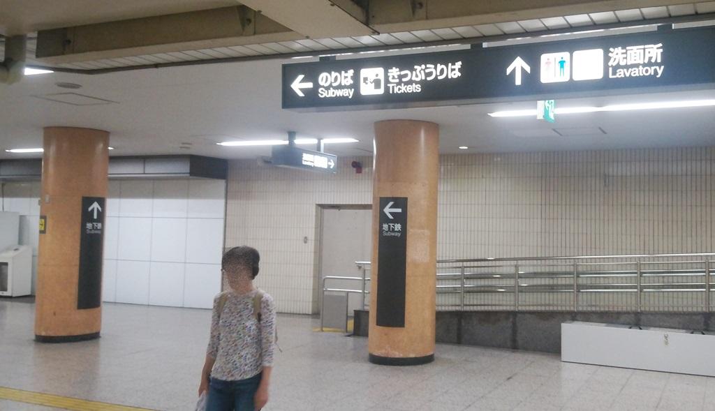 ゆとりーとラインから名城線3