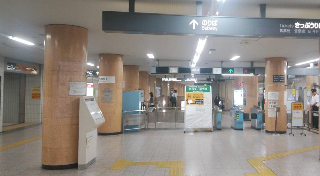 ゆとりーとラインから名城線4