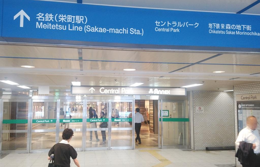 バスターミナルから名鉄線3