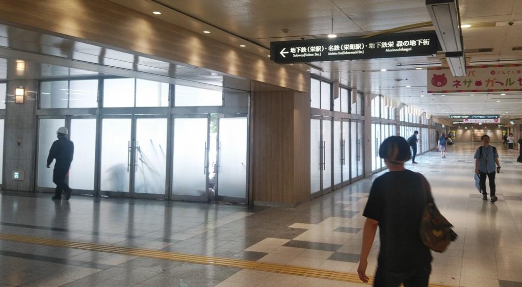 バスターミナルから名鉄線4