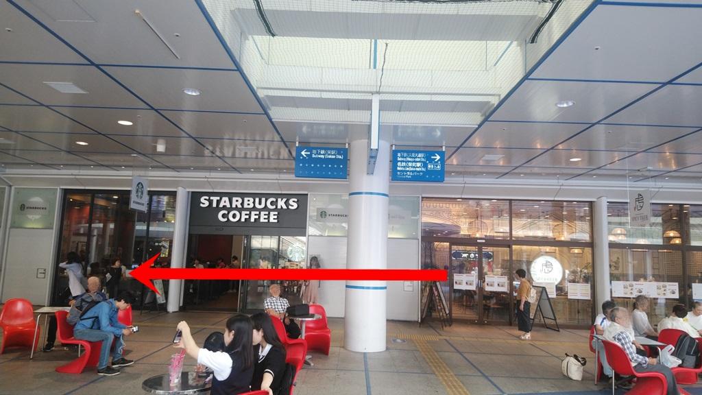 バスターミナルから東山線5