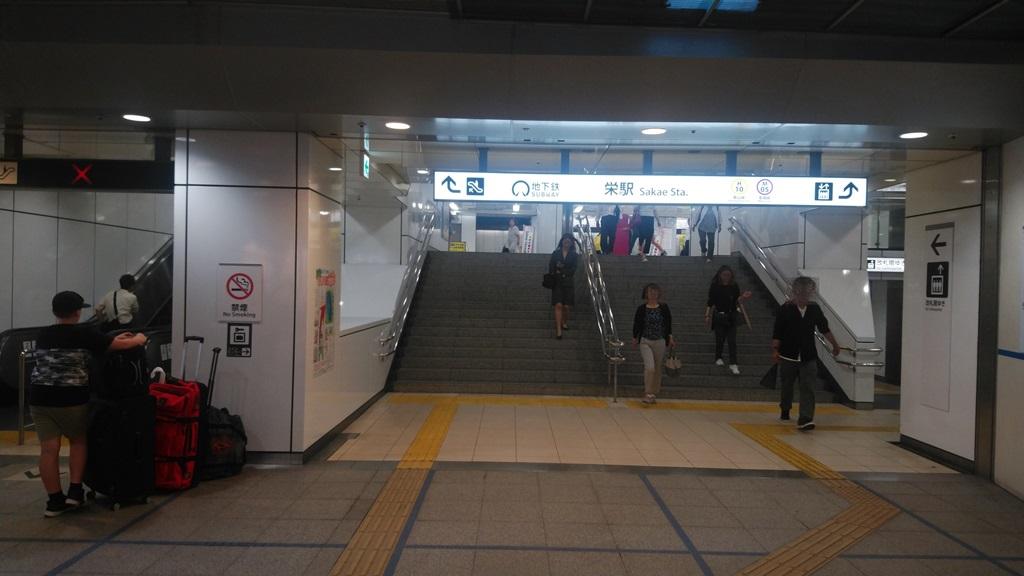 バスターミナルから東山線6