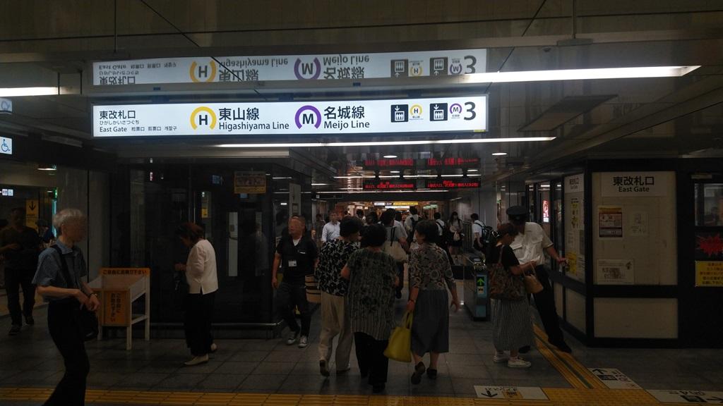 バスターミナルから東山線7