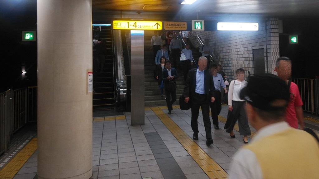 ブルーラインから新幹線1