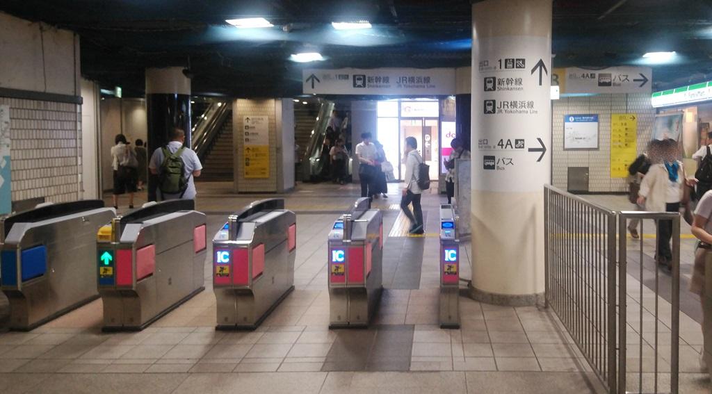 ブルーラインから新幹線2