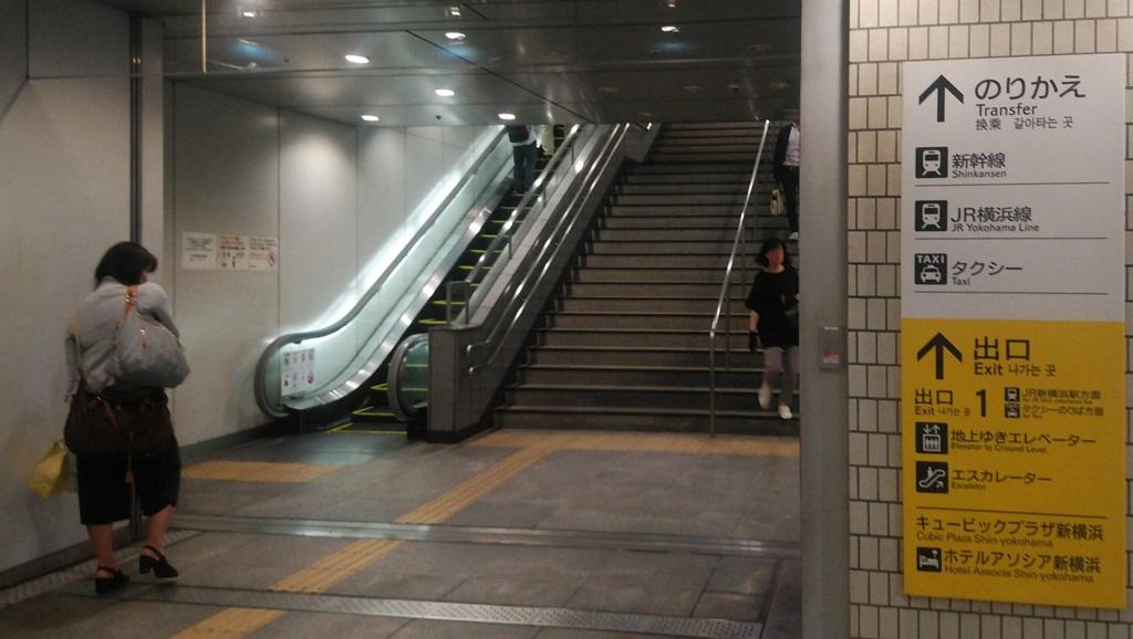 ブルーラインから新幹線3