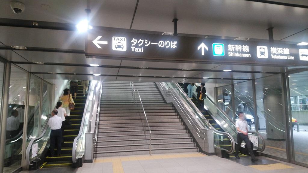 ブルーラインから新幹線4
