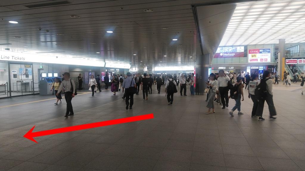 ブルーラインから新幹線5