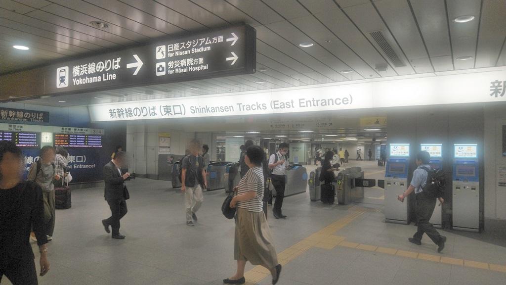 ブルーラインから新幹線6