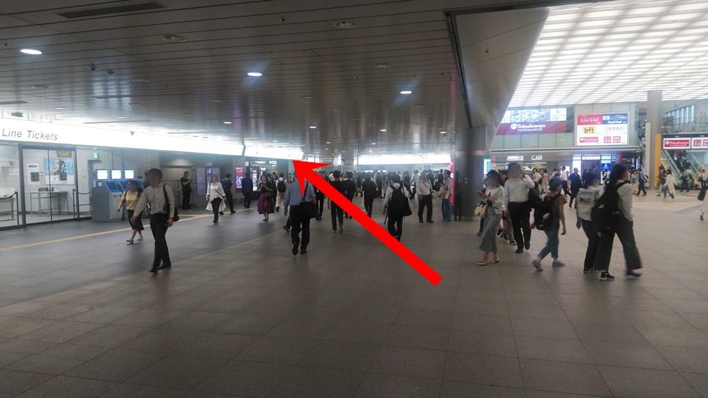 ブルーラインから新幹線7