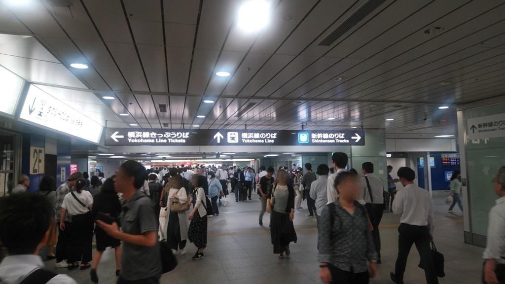 ブルーラインから新幹線8