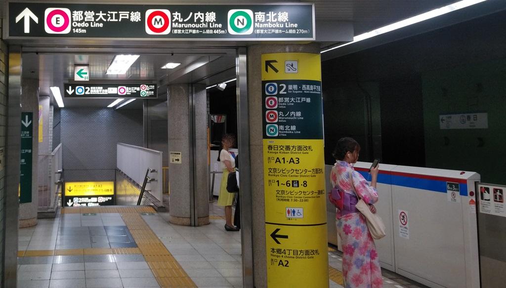 三田線から大江戸線1