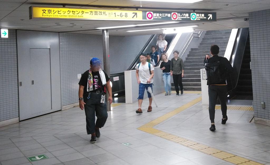 三田線から大江戸線2