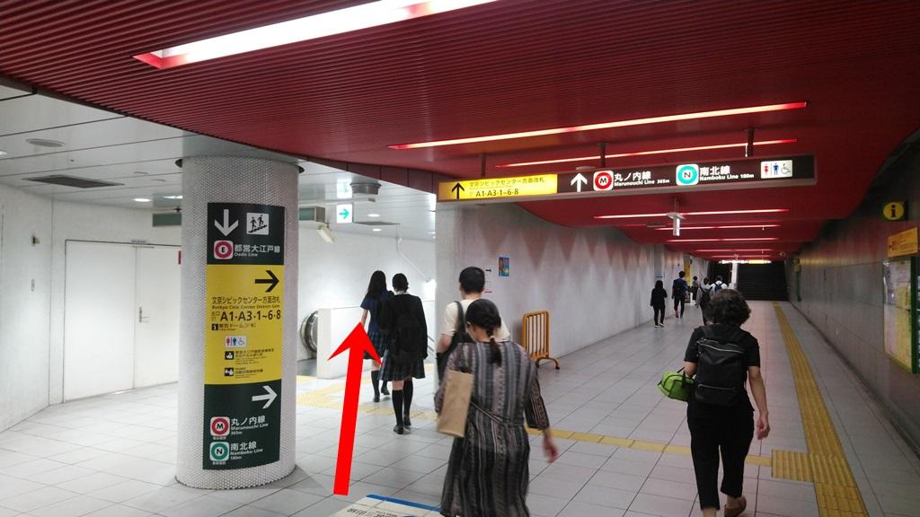三田線から大江戸線3