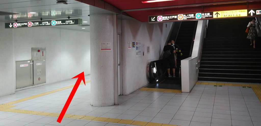 三田線から大江戸線4