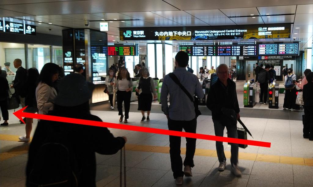 丸ノ内線からバスターミナル1