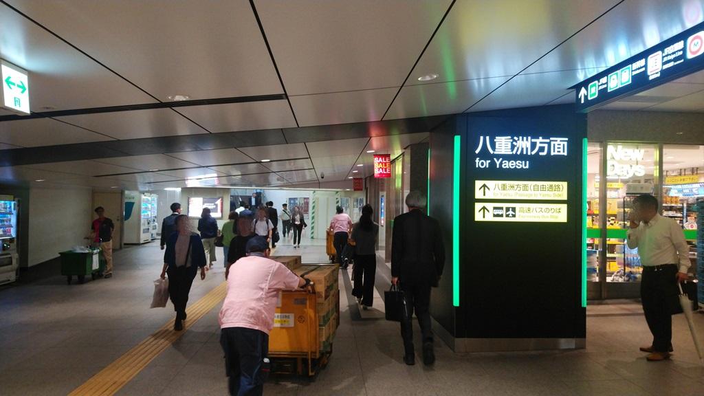 丸ノ内線からバスターミナル2