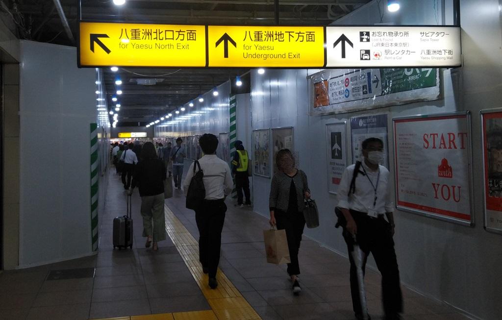 丸ノ内線からバスターミナル3