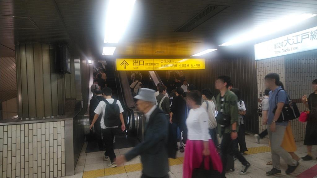 京王新線から改札2