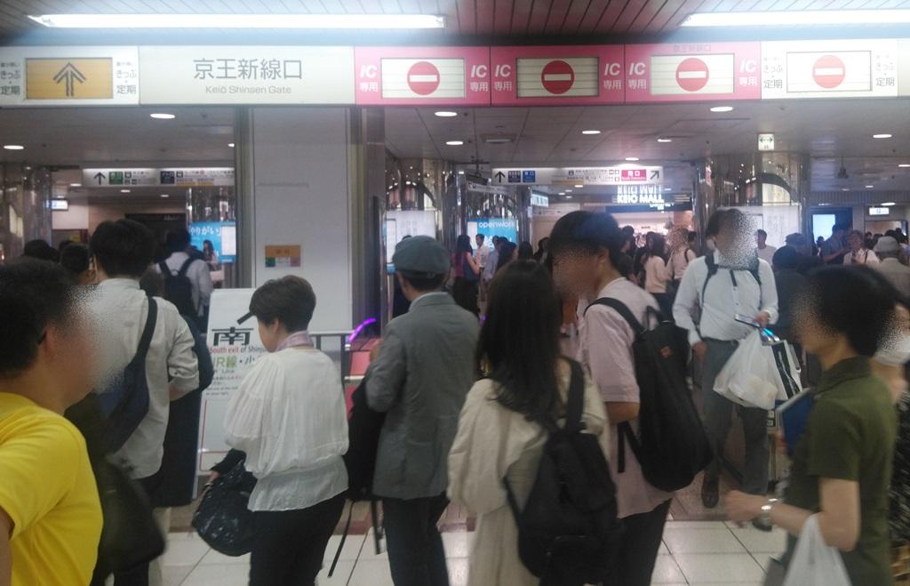 京王新線から改札3