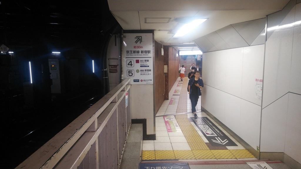 京王線から新線1
